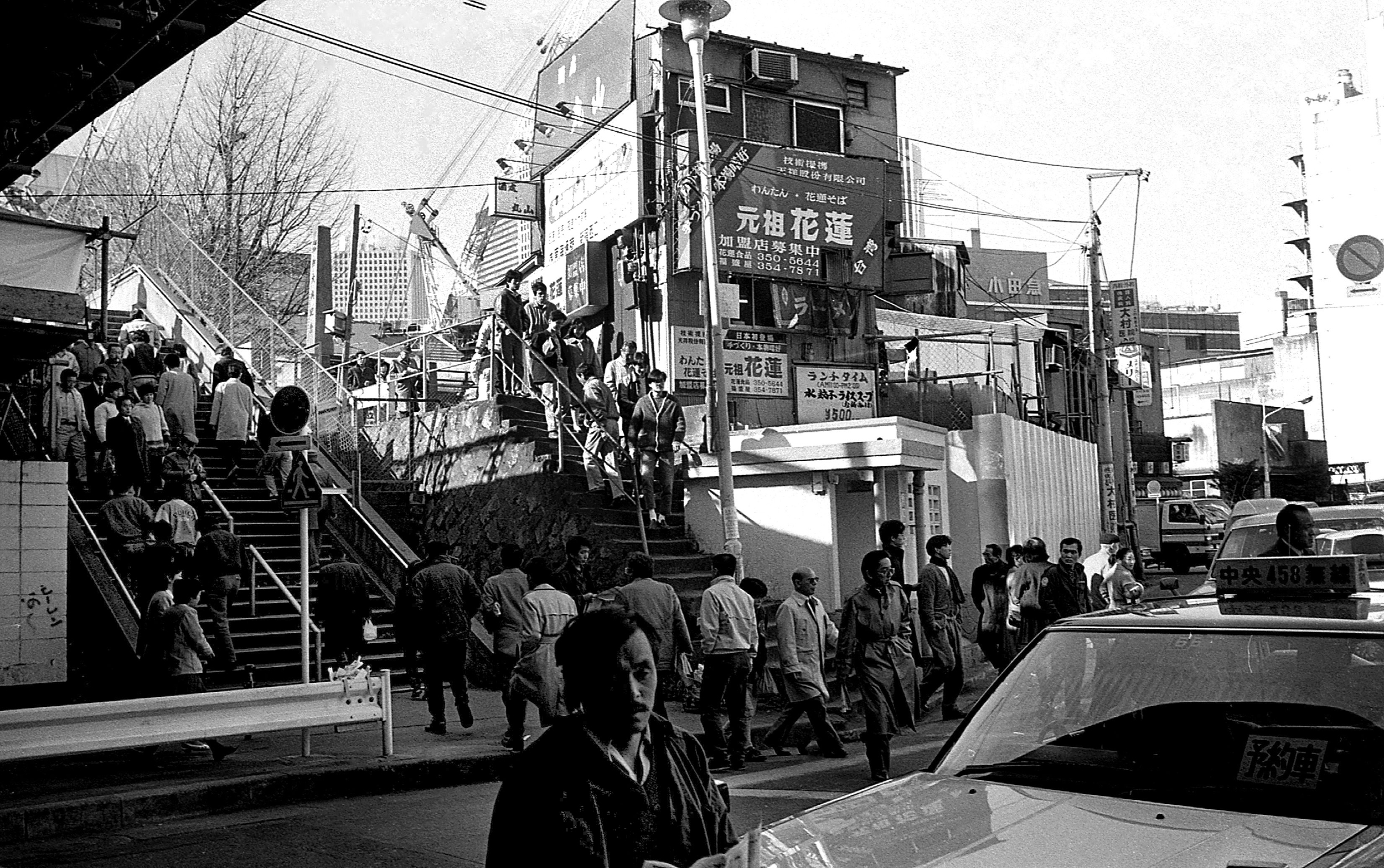散歩日和 1980-1990 その3 :東京ものがたり1980年代:丹野清志 ...