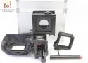 【中古】Sinar ジナー X 4x5 大判フィールドカメラ
