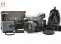 【中古】FUJIFILM 富士フイルム GX645AF + SUPER-EBC FUJINON 80mm f/2.8 予備マガジン付属