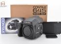 【中古】CONTAX コンタックス 645 中判フィルムカメラ