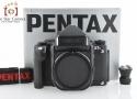 【中古】PENTAX ペンタックス 67II 中判フィルムカメラ