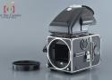 【中古】HASSELBLAD ハッセルブラッド 503CW + PME45 メータープリズムファインダー + A16 フィルムマガジン