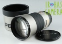 SMC Pentax-FA* 200mm F/2.8 ED IF Lens for K Mount #20119