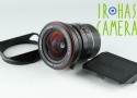 Leica Super-Elmar-M 18mm F/3.8 ASPH. Lens for Leica M #21557