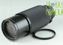 Contax Carl Zeiss Vario-Sonnar T* 70-210mm F/3.5 AEG Lens for CY Mount #22341