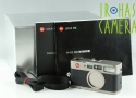 Leica CM 35mm Point & Shoot Film Camera With Box #22209