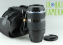 Olympus Zuiko Digital 50-200mm F/2.8-3.5 ED SWD Lens for M4/3 #22516