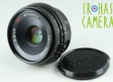 Contax Carl Zeiss Tessar T* 45mm F/2.8 AEJ Lens for CY Mount #22524