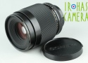 Contax Carl Zeiss Makro-Planar T* 100mm F/2.8 AEG Lens for CY Mount #22526