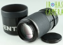 SMC Pentax-FA 645 200mm F/4 IF Lens for Pentax 645 #23396