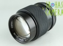 Argus Cintar 135mm F/2.8 Lens for M42 Mount #23718