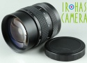 Cosmicar 75mm F/1.4 Television Lens for C Mount #23726