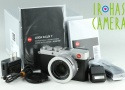 Leica D-LUX 7 Digital Camera With Box #24252