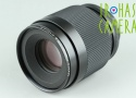 Contax Carl Zeiss Makro-Planar T* 100mm F/2.8 AEG Lens for CY Mount #25008