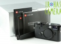 Leica MP 0.72 35mm Rangefinder Film Camera With Box #24922