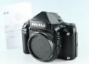 Pentax 67 II Medium Format SLR Film Camera #32534