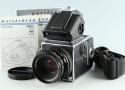 Hasselblad 503CX + 80mm F/2.8 CF Lens + PME 51 + A12 #33355