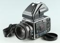 Hasselblad 202FA + Planar T* 80mm F/2.8 F + PME45 + A12 #34021
