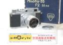 千代田光学製 ミノルタ35 II型 スーパーROKKOR 5cm F2付 OH済 【取説他書類、元箱付一式】