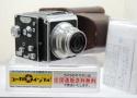 PRIMAR FLEX II テッサーT 10.5cm F3.5付 【OH済、純正ケース付】