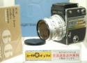 【コレクション向け】 KOWA SIX 85/2.8付 【純正67mmUVフィルター、販売当時のオリジナル取説、元箱付】