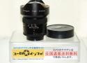 【コレクション向け】 コンタックス ディスタゴン T* 15mm F3.5 AEG