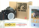 【コレクション向け】 ニコン F3P ボディ 【元箱付一式】