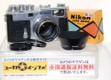 【コレクション向け】 ニコン S3 NIKKOR-S 5cm F1.4付 【純正メタルフード(元箱付)、マルミ製43mmMC-UVフィルター付】