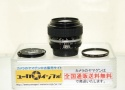 Ai-S NIKKOR 50mm F1.2 【純正52mmL39フィルター付】
