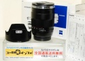 Carl Zeiss ディスタゴン T* 35mm F1.4 ZE 【メーカー保証書、純正フード、元箱付一式】