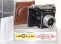 CROYDON AGIFLEX III ANASTIGMAT 80/3.5付 【純正ケース付 OH済】